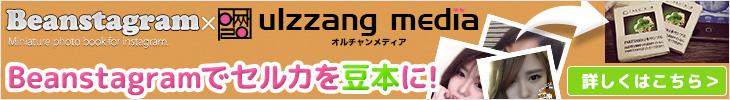 新大久保最大級の韓流テーマパーク「K-PLAZA」